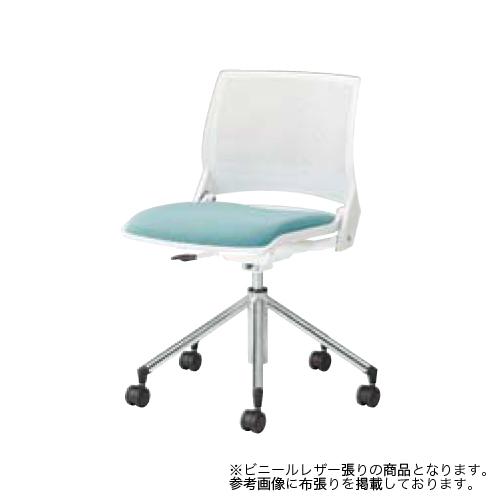 ミーティングチェア キャスター付き 送料無料 上下調節 シンプル カラフル 5本脚 昇降式 オフィスチェア デスクチェア パソコンチェア 椅子 イス 9317KR-PB