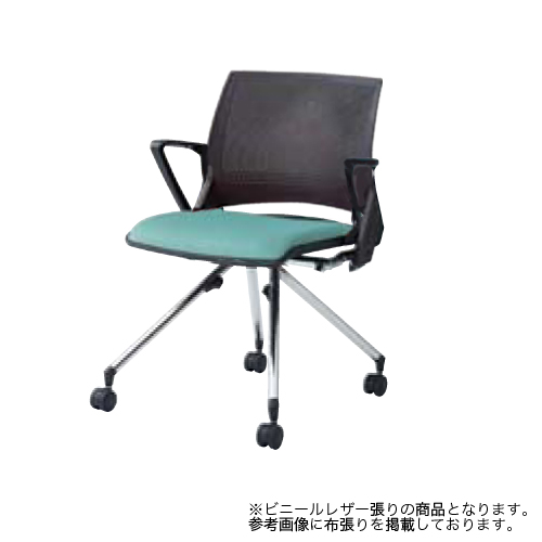 スタッキングチェア 肘付き キャスター付き 送料無料 テーブルチェア シンプル オフィスチェア デスクチェア ミーティングチェア パソコンチェア 9317RD-PB