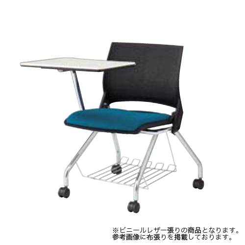 スタッキングチェア キャスター付き 送料無料 メモ台付き タブレット付き 棚付き 荷物置き テーブル付き オフィスチェア ミーティングチェア 9317UE-PB
