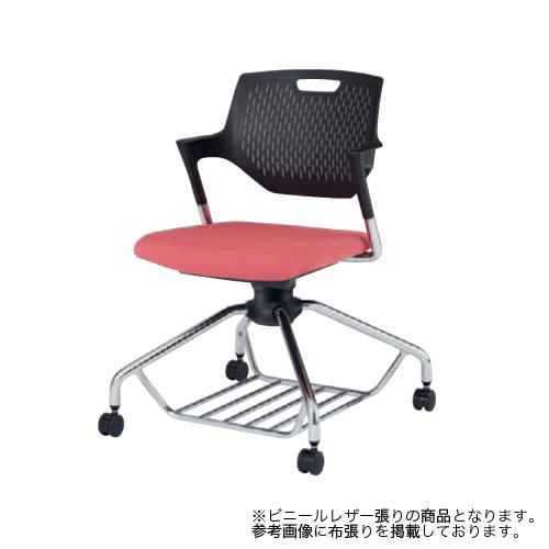 ミーティングチェア 肘付き キャスター付き 送料無料 回転椅子 収納付き 棚付き オフィスチェア シンプル デスクチェア パソコンチェア イス 9319EE-PB
