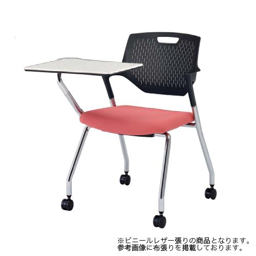 スタッキングチェア 肘付き キャスター付き 送料無料 テーブル付きチェア メモ台 タブレット付き ミーティングチェア オフィスチェア 会議 会社 9319RT-PB