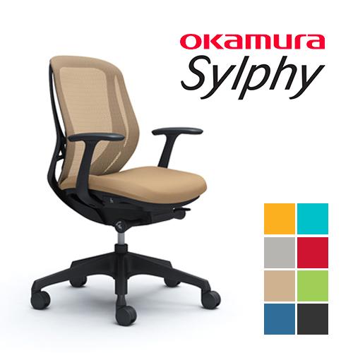 シルフィー チェア オカムラ オフィスチェア 岡村製作所 タスクチェア 事務椅子 パソコンチェア デザインアーム ローバックタイプ 送料無料 C641XR