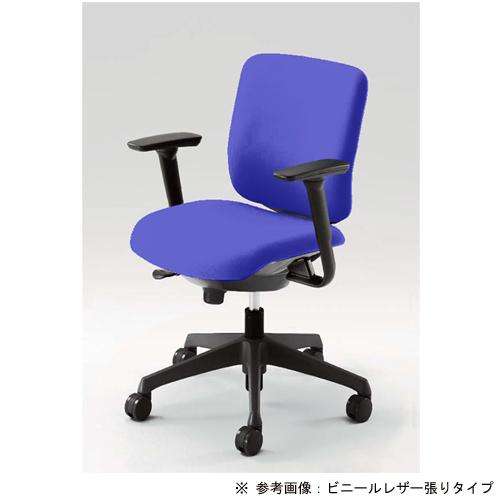 オフィスチェア オカムラ 送料無料 可動肘付きチェア 布張りチェア 肘付き キャスター付き デスクチェア オフィスチェア オフィス家具 CN83ZR-FM