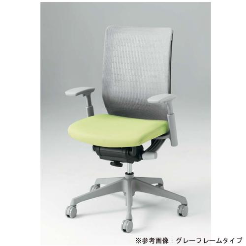 ヴィスコンテ チェア オカムラ 送料無料 ハイバックチェア メッシュチェア オフィスチェア デスクチェア ミーティングチェア オフィス家具 事務椅子 CW82ZA-F