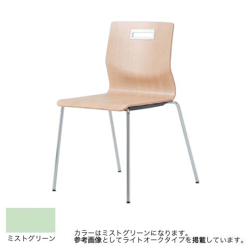 スタッキングチェア 送料無料 ミストグリーン 肘なしチェア オフィスチェア シンプルチェア 椅子 会議室 休憩室 打ち合わせスペース オフィス家具 L409WR-MS82