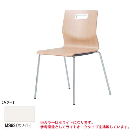 スタッキングチェア 送料無料 ヌードタイプ 4本脚 肘なしチェア シンプルチェア オフィスチェア チェア 椅子 オフィス家具 セミナー 会議室 ロビー L409WR-MS83