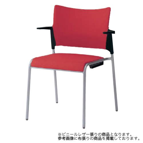 スタッキングチェア 肘付き 送料無料 ブラックシェル ビニールレザー張り 背カバー付き オフィス家具 会議チェア ミーティングチェア 椅子 打ち合わせ 81R2HX-PB