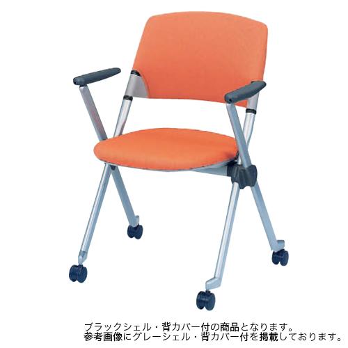 スタッキングチェア 肘付き キャスター付き 送料無料 ミーティングチェア パソコンチェア デスクチェア イス 椅子 シンプル 会議 会社 オフィス家具 H162CC-FX