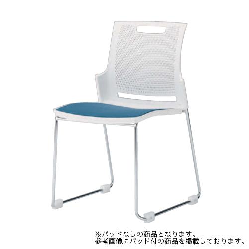 スタッキングチェア 送料無料 椅子 イス カラフル シンプル 会社 会議 施設 ミーティングチェア デスクチェア パソコンチェア オフィスチェア 9315WA-GB72
