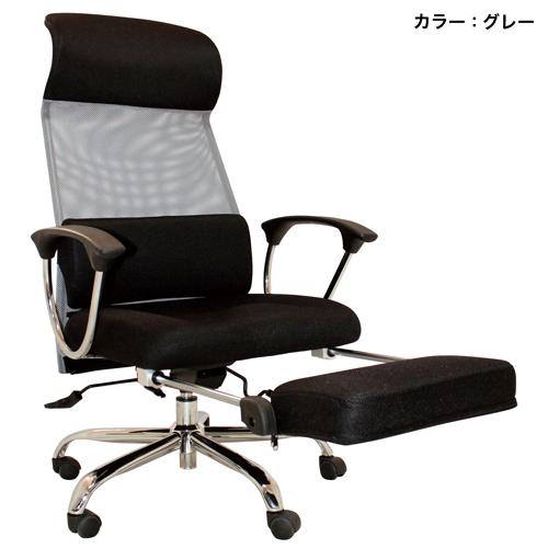 オフィスチェア 肘付き リクライニングチェア メッシュチェア フットレスト MATTIE LOOKIT オフィス家具 インテリア