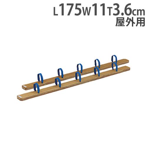 木製むかで むかでロープ 運動会用品 スポーツ大会 障害物競争 レクリエーション ムカデ競争 木製 体育用品 備品 教育施設 スポーツ施設 屋外用 B2058