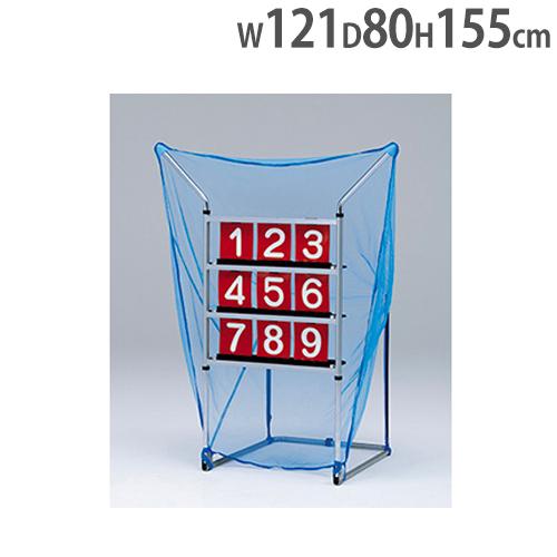 【4月9日20:00~16日1:59まで1464円OFF&最大5千円OFFクーポン配布】 ベースボールトレーナー 投球練習 ターゲットゲーム ストライクボード ネット付 折りたたみ式 体育用品 野球 イベント ゲーム B2203
