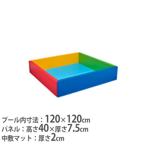 ボールプール 180 180×180cmタイプ 抗菌 防炎 防水 マジックテープ連結式 キッズスペース 屋内用遊具 プレイランド 遊び場 キッズ 子供 B3996