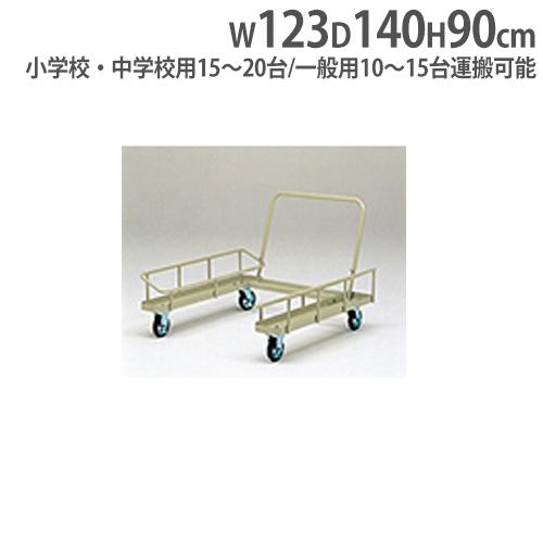 ハードル運搬車 スチール製 低床タイプ 陸上用品 ハードル収納 収納ラック 教育施設 体育用品 保管用 ハードル運搬車SK20 G1052