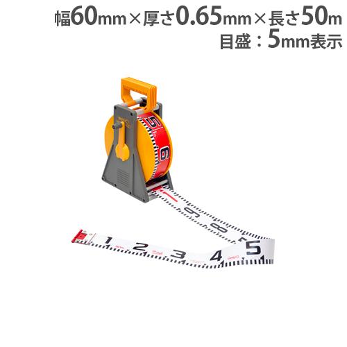 リボンロッド 長さ50m メジャー 巻き尺 測定器 計測用品 体力測定 スポーツテスト 陸上 部活 体育用品 教育施設 スポーツ施設 リボンロッド50 G1344