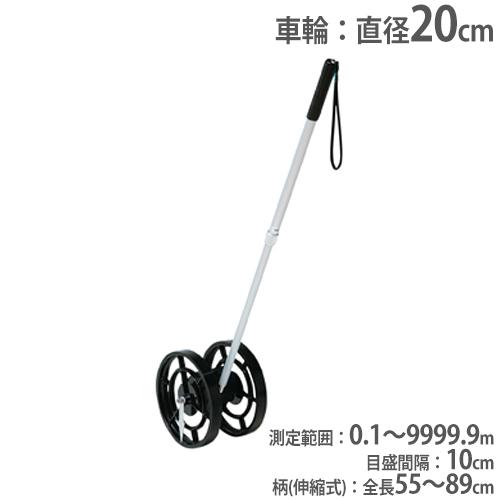 ウォーキングメジャー 距離測定器 グランド用品 巻き尺 陸上競技 グラウンド整備 体育用品 備品 用具 スポーツ施設 ウォーキングメジャーD G1376
