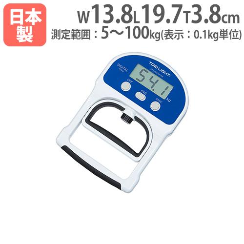 握力計 大型デジタル表示 ロードセル式 体力測定用品 握力測定器 体力テスト 病院 医院 教育施設 スポーツ施設 デジタル握力計TL2 T1854