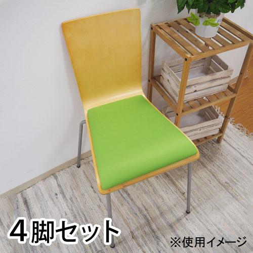スタッキングチェア 4脚セット イス 椅子 チェア オフィス デスクチェア 積み重ね 省スペース コンパクト ミーティングチェア 木製 事務椅子 学習椅子 YTH4