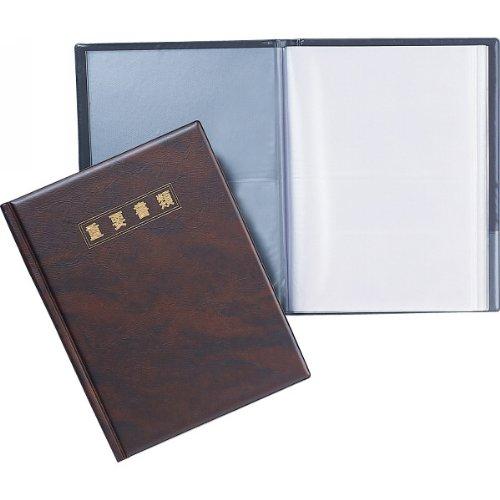 重要書類を入れるファイル 購買 A4 書類ケース 重要書類入 ファイル 収納 持ち運び 百貨店 重要書類