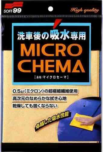 生産国:韓国 SOFT99 ( ソフト99 ) 洗車タオル マイクロセーマ 04079