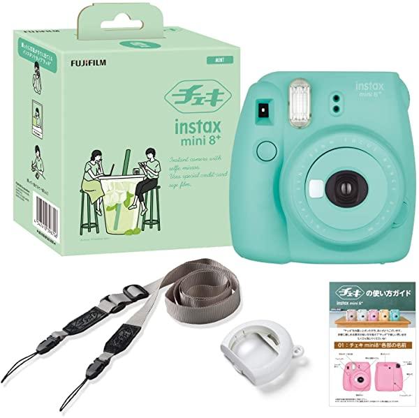 タイプ:ミント インスタントカメラ チェキ instax mini8プラス 贈物 純正ショルダーストラップ付き ミント 2020 ... 接写レンズ 60cmから撮影可能