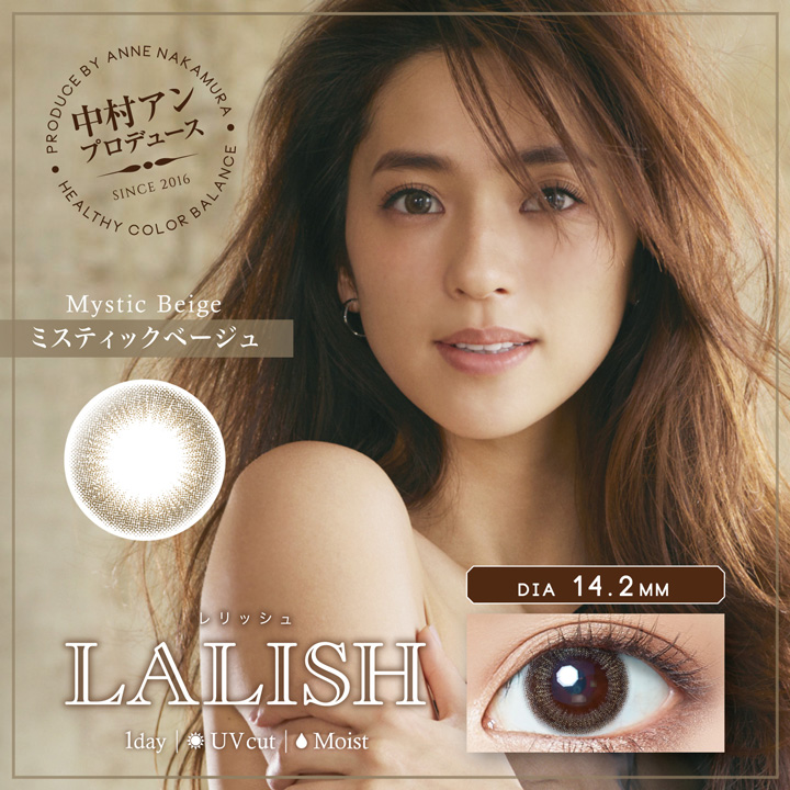 LALISH[1 Box 10 pcs] / Daily Disposal 1Day Disposable Colored Contact Lens 14.2mm/14.5mm