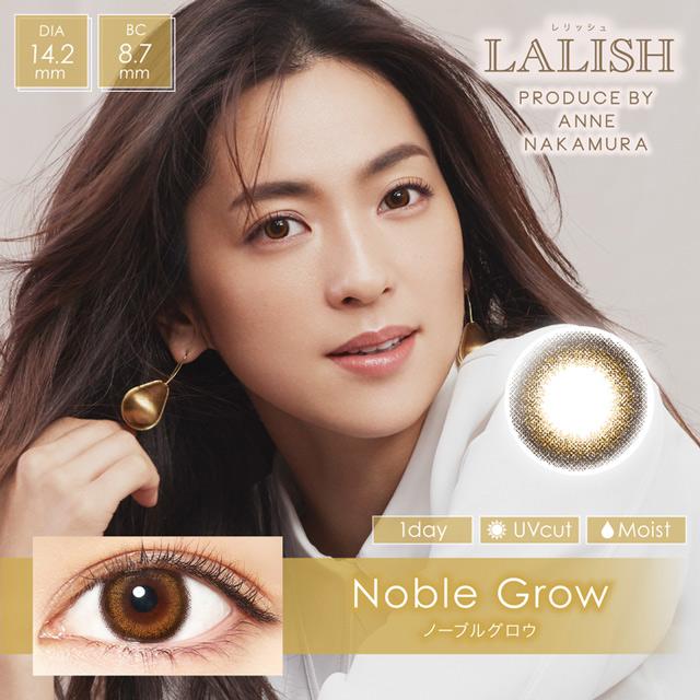 [日本 美瞳 / 彩片] LALISH 1day [更换周期:日抛] 规格:1盒10片装(5副) 有度数 无度数 彩色隐形眼镜14.2mm/14.5mm