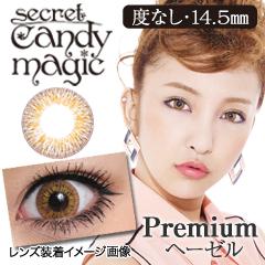 [日本 美瞳 / 彩片] Secret Candy Magic Premium [无度数] [更换周期:月抛(1Month)] 规格:1盒2片装(1副) 直径14.5mm 无度数 彩色隐形眼镜 隐形眼镜 大美目