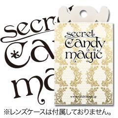 Secret Candy Magic Premium [1 Box 2 pcs] / Monthly Disposal 1Month Disposable Colored Contact Lens DIA14.5mm