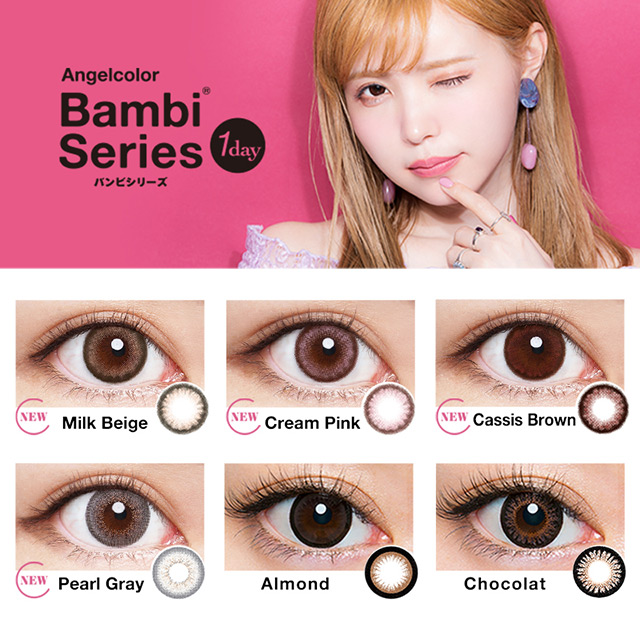 Contact Lens Shop LOOOK: Angelcolor 1day Bambi Series [1 Box 10 ...