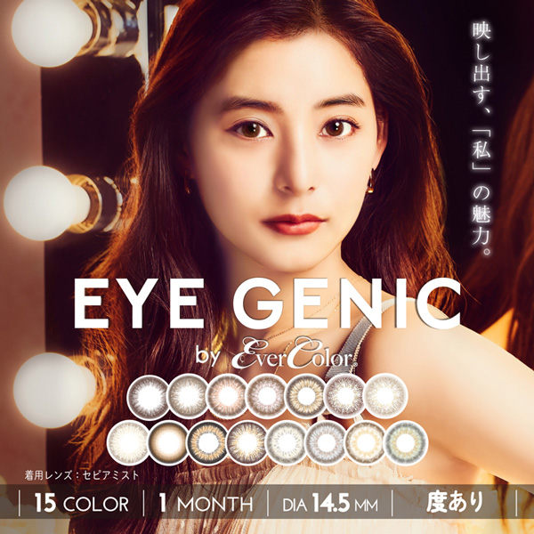 67dc7967017 EYE GENIC by EVER COLOR  1 Box 1 pcs × 2 boxes    Monthly Disposal 1Month  Disposable Colored Contact Lenses DIA14.5mm