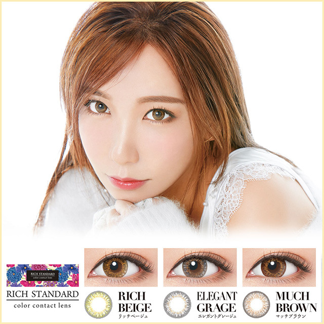 RICH STANDARD 1day [1 Box 10 pcs] / Daily Disposal 1Day Disposable Colored Contact Lens DIA14.2mm