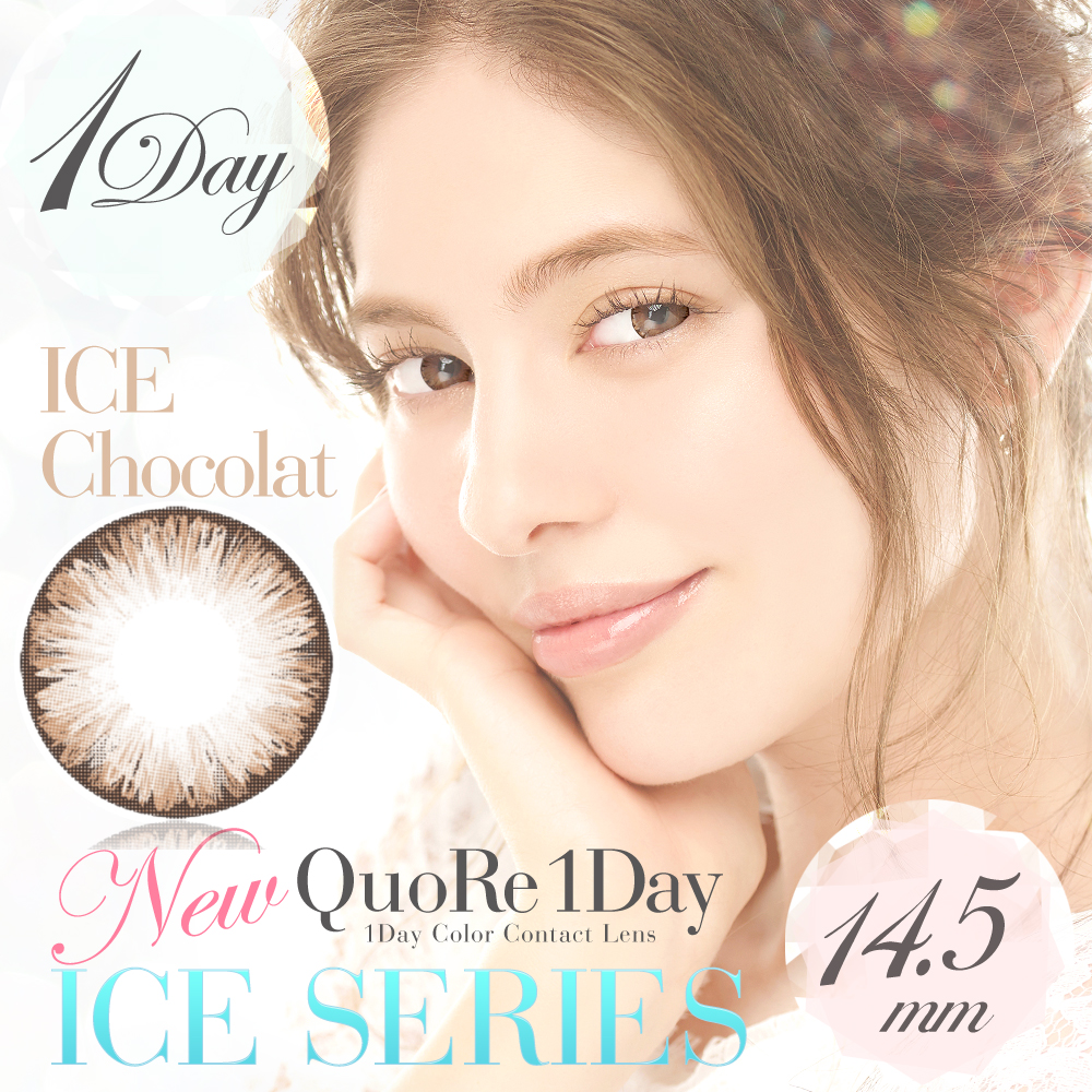 QuoRe 1day [1 Box 10 pcs] / Daily Disposal 1day Disposal Colored Contact Lens DIA14.5mm