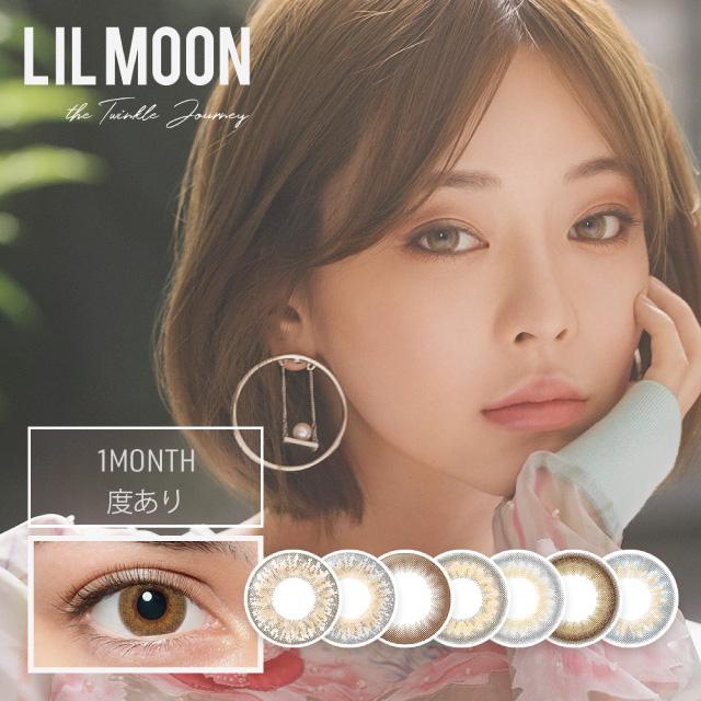 [日本 美瞳 / 彩片] LIL MOON / EYE DOLL [无度数] [更换周期:月抛(1Month)] [1盒2片装] 直径14.5mm 无度数 彩色隐形眼镜 隐形眼镜 大美目
