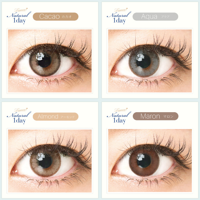 LUNA Natural 1day [1 Box 10 pcs] / Daily Disposal 1Day Disposable Colored Contact Lens DIA14.5mm
