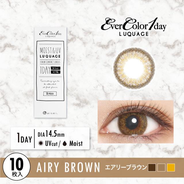 日抛 美瞳 新款 EverColor 1day Luquage [更换周期:日抛]1盒30片装(15副) 直径14.5mm 日本美瞳 彩片 有度数 无度数 彩色隐形眼镜 日本 美瞳 彩片 有度数 无度数 彩色隐形眼镜