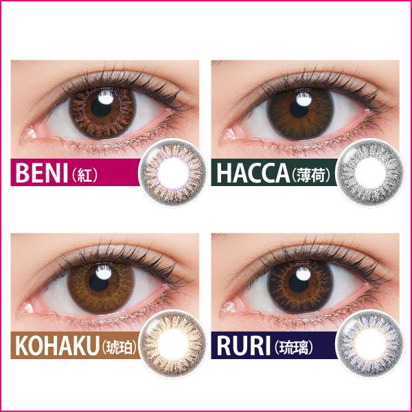 contact lenses NADESHIKO COLOR 1day 美瞳 [更换周期:日抛] 1盒12片装(6副) 直径14.0mm 有度数 无度数 彩色隐形眼镜