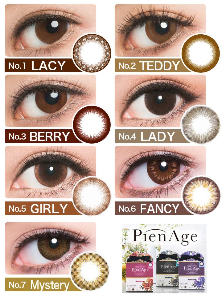 [日本 美瞳 / 彩片] Pienage 1day [更换周期:日抛] 2盒【1盒12片(6副)】 直径14.2mm 有度数 无度数 彩色隐形眼镜 1day Colored Contact