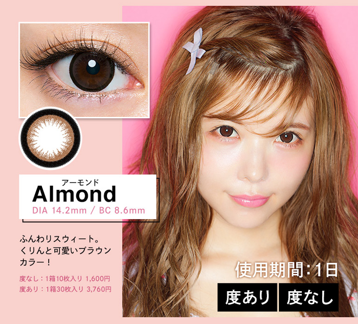 Angel Color 1day Banbi series[1 Box 30 pcs] / Daily Disposal 1Day Disposable Colored Contact Lens DIA14.2mm Brown