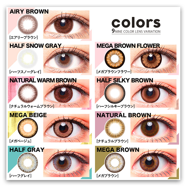 Contact Lens Shop Loook Colors 1 Box 2 Pcs Monthly Disposal