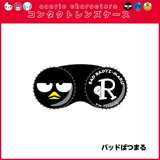 Sanrio kitty Contact lens case Made in Japan HELLO KITTY lens case