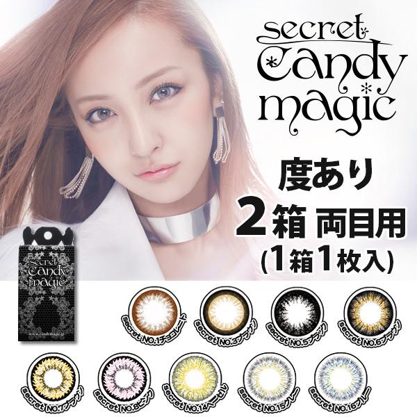 [日本 美瞳 / 彩片] Secret Candy Magic [更换周期:月抛(1Month)] 规格:2盒装(1盒1片装) 有度数 无度数  直径14.5mm 彩色隐形眼镜 隐形眼镜 大美目
