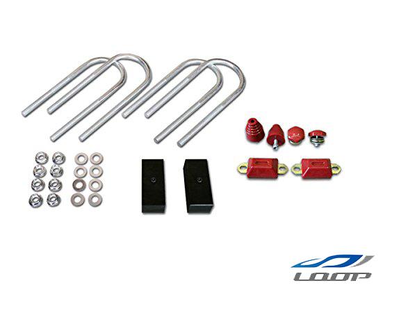 トヨタ ハイエース 200系 部品 出色 パーツ レジアス スーパーGL 標準 ワイド 車高調 買物 ローダウン ローダウンブロックキット H16~ アルミ製 バンプストップ セット 6型対応 2WD 50mm 2インチ ブロック リバウンドストップ