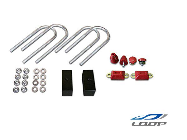 ハイエース 200系 アルミ製 ローダウンブロックキット 3インチ(75mm)2WD バンプストップ リバウンドストップ セット H16~