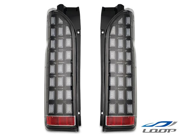 流れるウインカー ハイエース レジアスエース 200系 シーケンシャルウインカーLEDテールランプ インナーブラック クリアレンズタイプ H16~