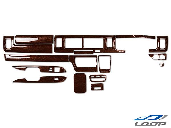 ハイエース200系 4型 5型 S-GL ワイドボディ用 インテリアパネル16P 特別仕様車50周年アニバーサリーリミテッド 茶木目マホガニー調 H25.12~