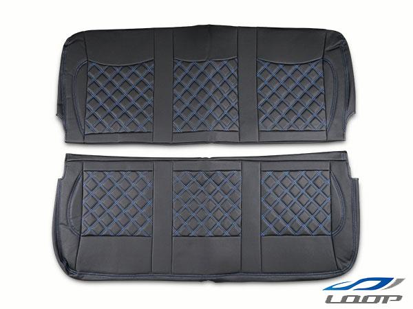 ハイエース 200系 DX専用 ダイヤカット レザー シートカバー ブルーステッチ セカンド用 H16~H28.5