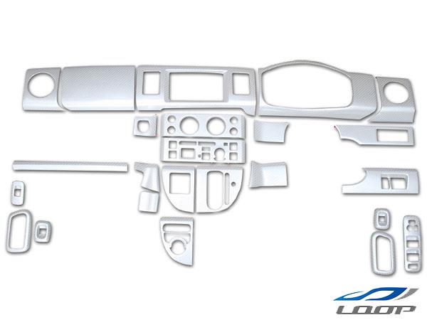 エブリイバン エブリイワゴン DA64V DA64W インテリアパネル 24P 綾織ホワイトカーボン調 H17.8~H27.2
