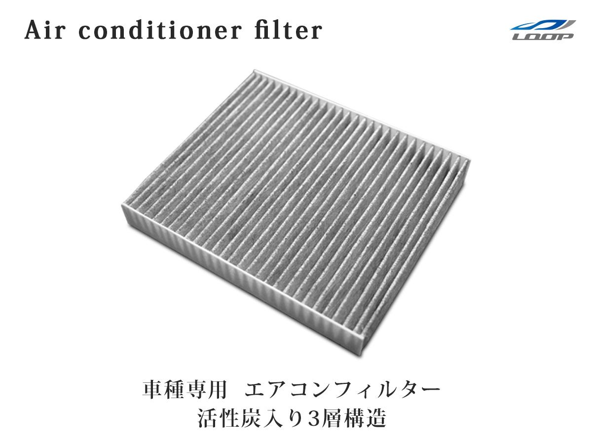 エアコン フィルター 活性炭 安い おすすめ トヨタ FJクルーザー 海外 純正互換品 エアコンフィルター 大幅にプライスダウン 87139-32010 GSJ15W