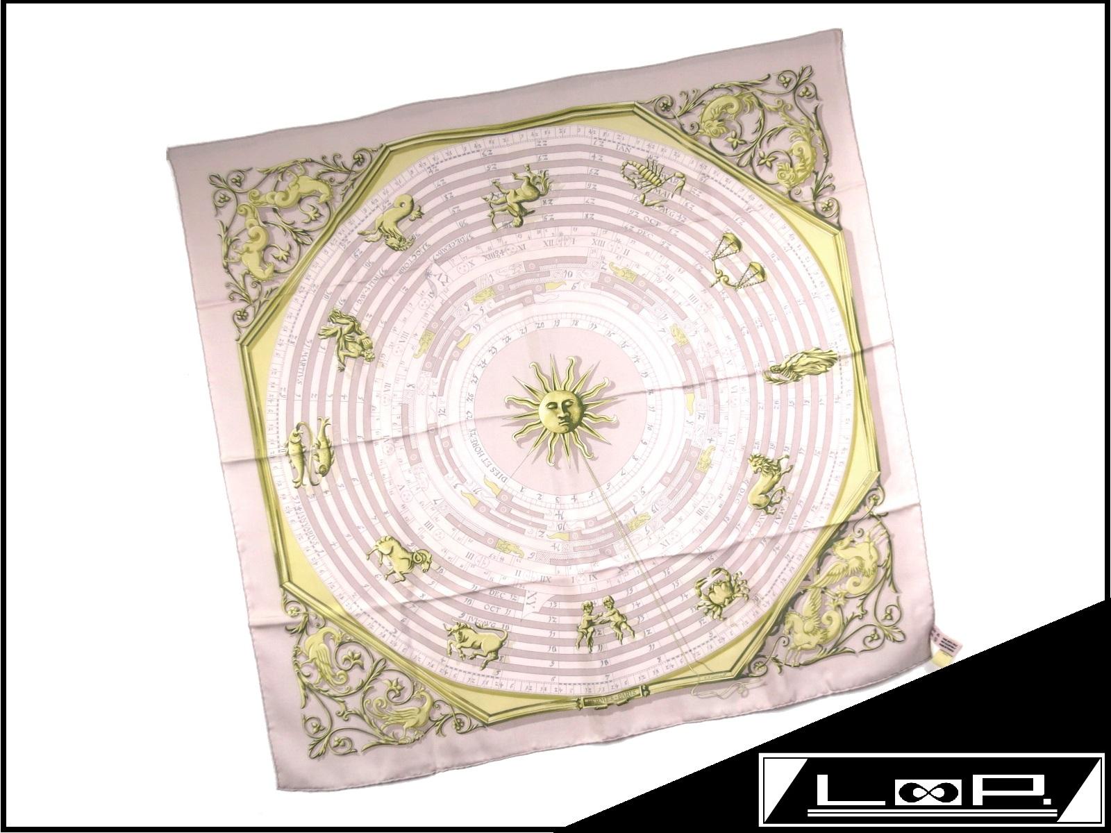 【SALE】【新同】 エルメス カレ 90 スカーフ ASTROLOGIE 占星術 星座 太陽 ピンク シルク 【A17114】 【中古】